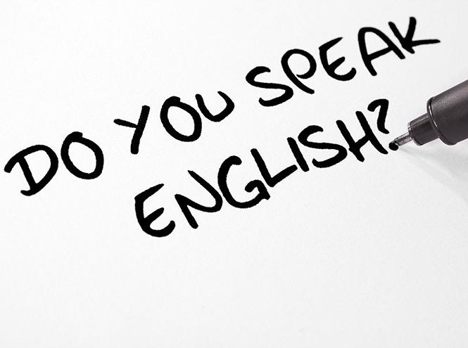 заговорить на английском